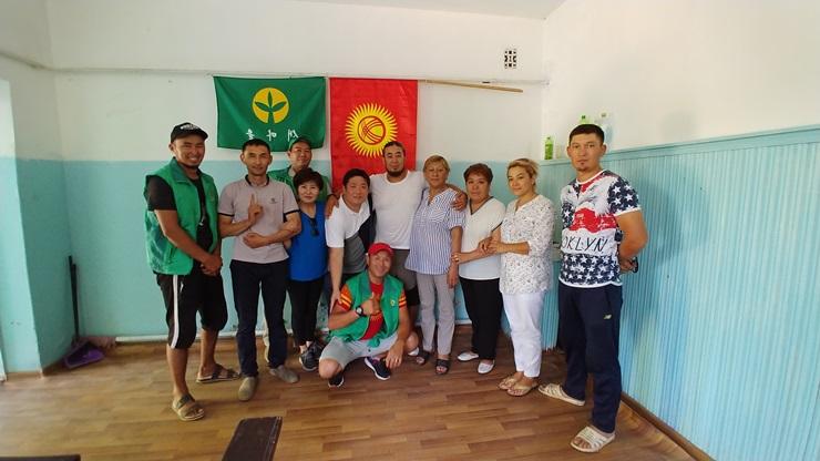 2019 키르기스스탄 현장지도·점검
