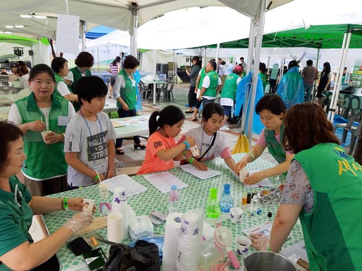 인천, 생명존중 독서문화 가족캠프