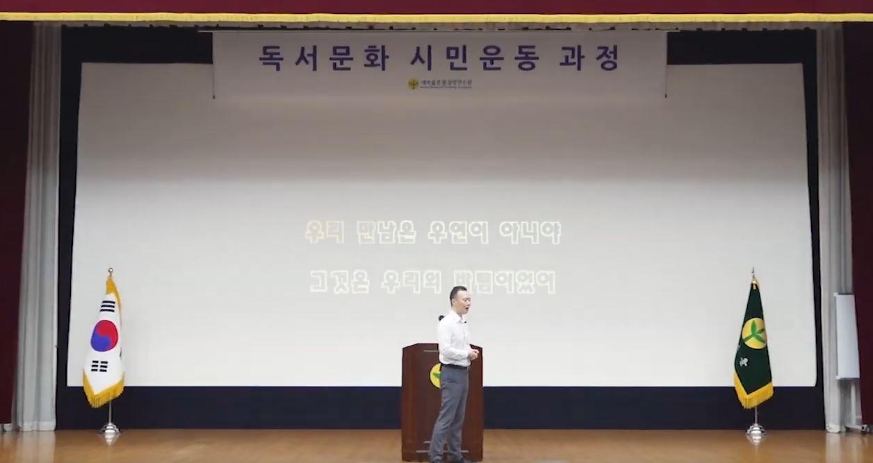 20190715~17 독서문화시민운동과정