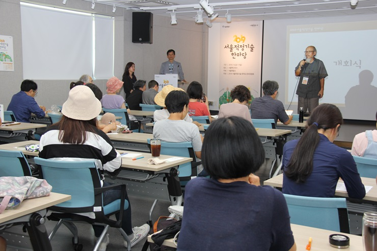지속가능한 마을·공동체 위한 '서울적정기술 한마당'