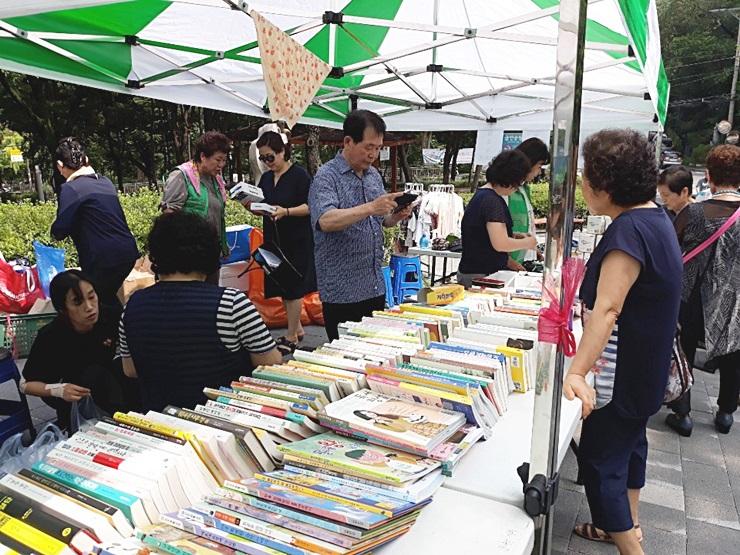 공경문화 실천'책 읽는 피서지문고'