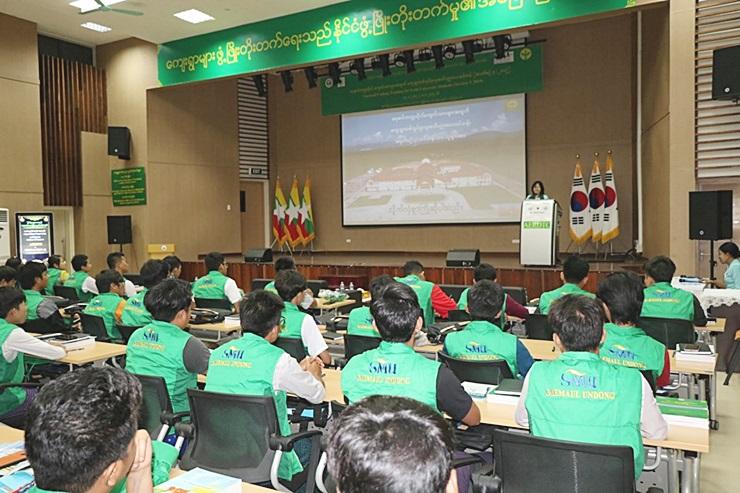 중앙회, 2019 미얀마 현지 새마을교육 실시