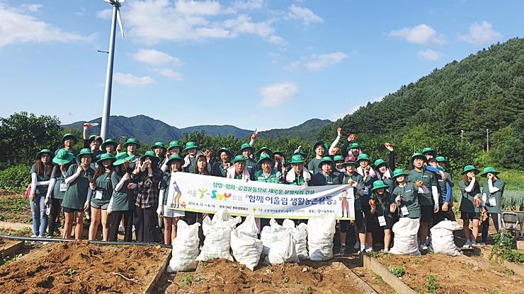 서울·대구Y-SMU포럼, 생활농촌활동·워크숍