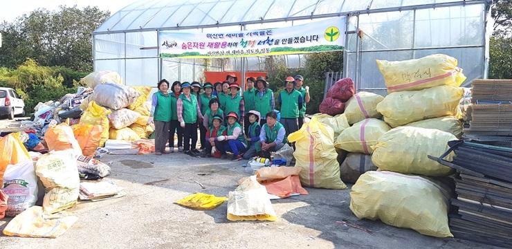 충남 서천군 마산면협의회와 부녀회, 숨은 자원모으기 사업 실시