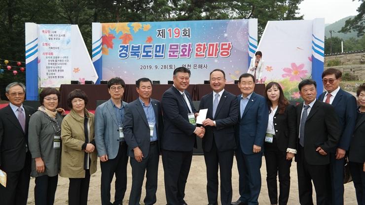경북, 경북도민 문화 한마당