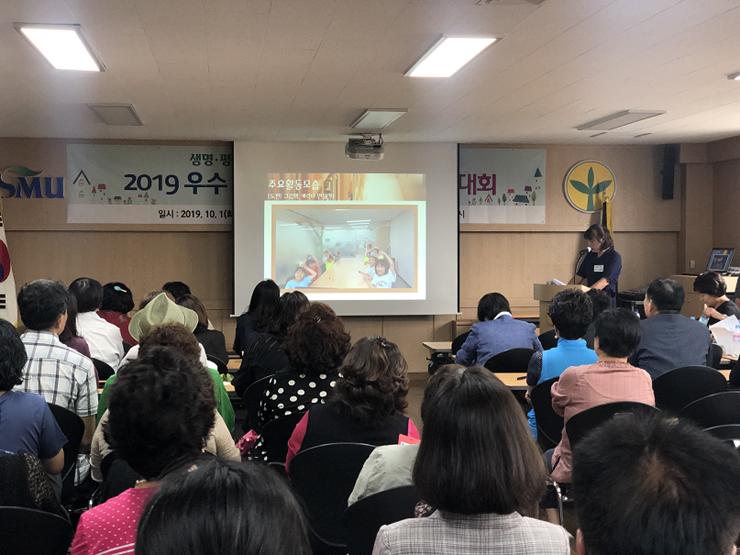 서울, 우수 마을공동체 활동 뽐내기 대회