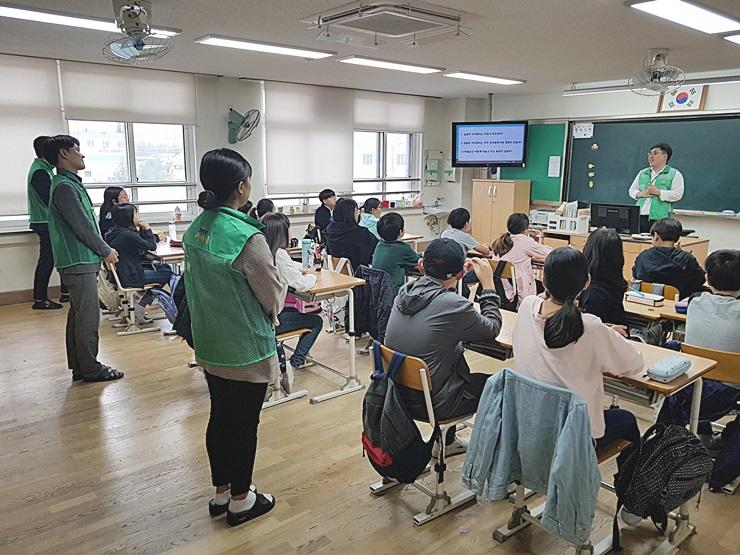 대전, 생명살림 청소년 실천교육
