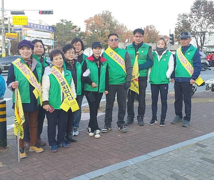대전 동구 성남동협의회와 부녀회, 교통질서 캠페인