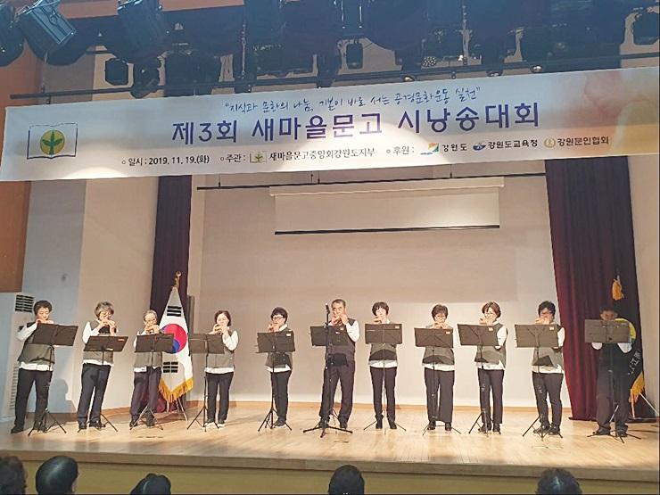 시도 국민독서경진대회