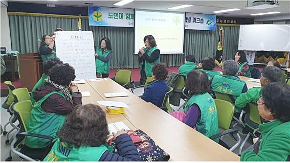 충북, 공동체사업 권역별 워크숍