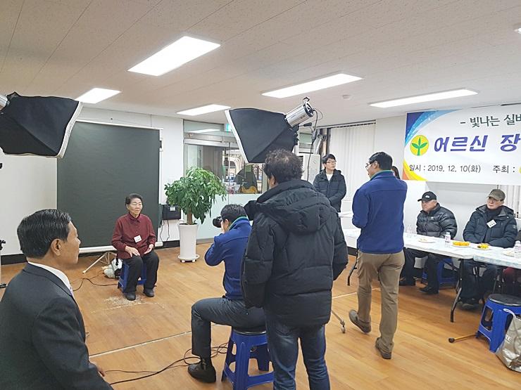 서울 강서구협의회, 장수사진 촬영
