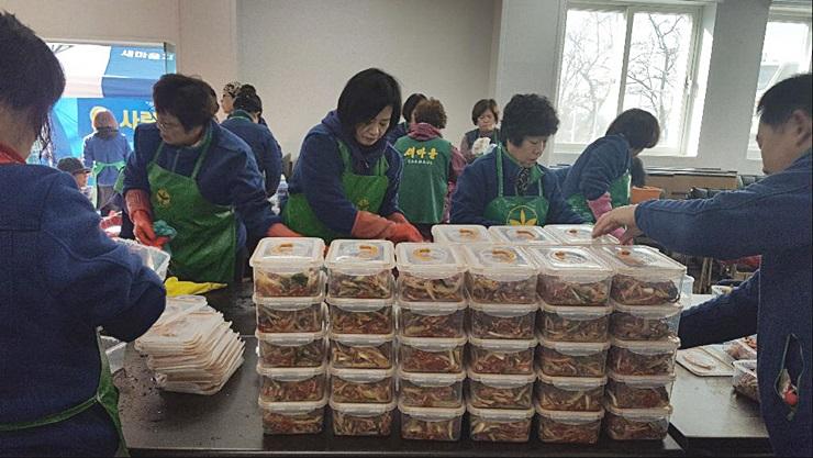 서울 서대문구부녀회, 밑반찬 나누기