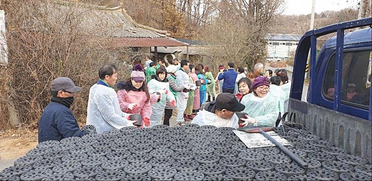 인천 서구협의회, 연탄 나누기