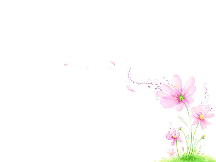 용서하라 꽃이여