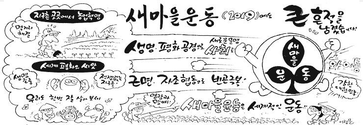 520호 대풍씨