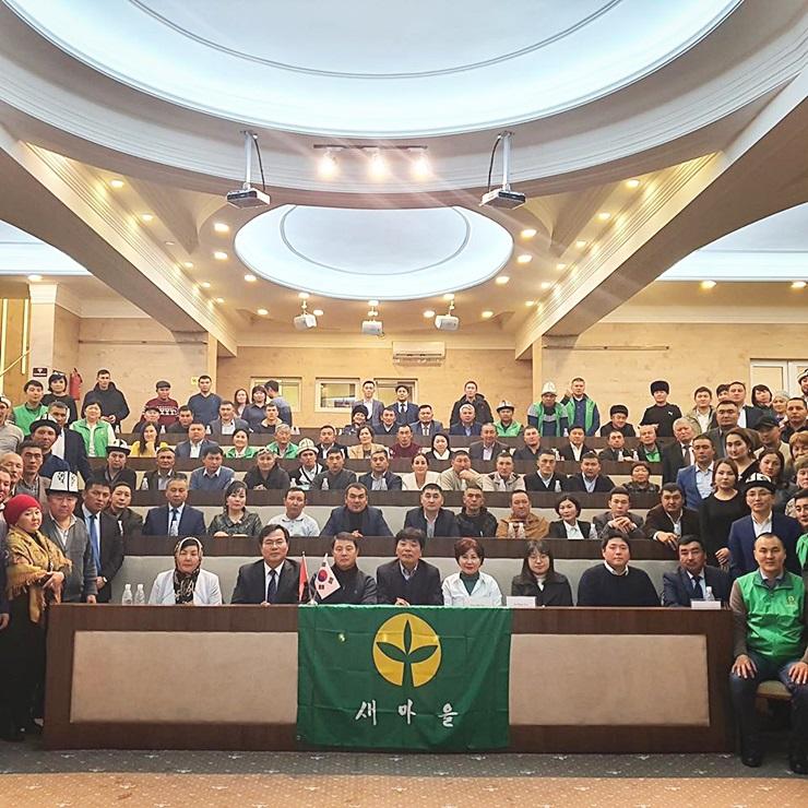SGL 회원국 활동현황
