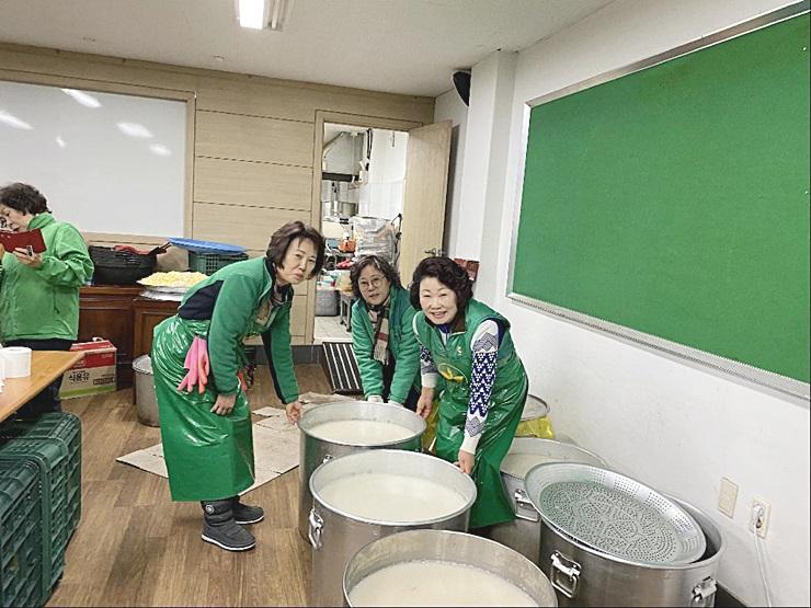 서울 광진구부녀회, 해맞이 떡국 떡 나누기