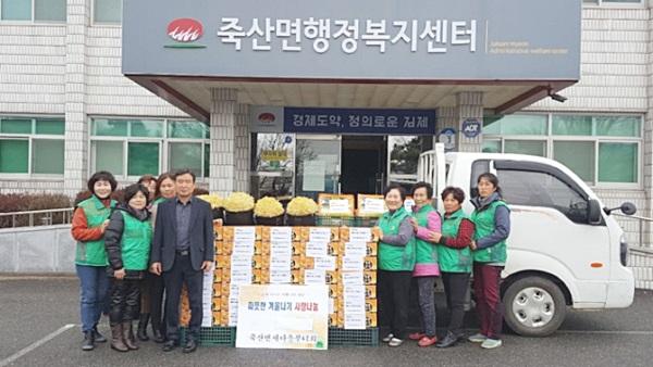전북 김제시 광활면부녀회,마을 경로당에 생필품 전달