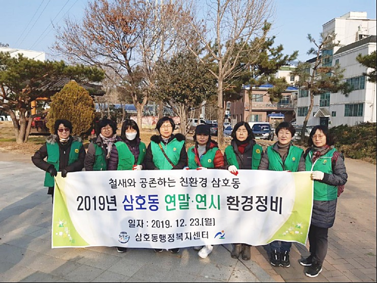 울산 남구 삼호동부녀회, 불법현수막 제거 및 환경정비