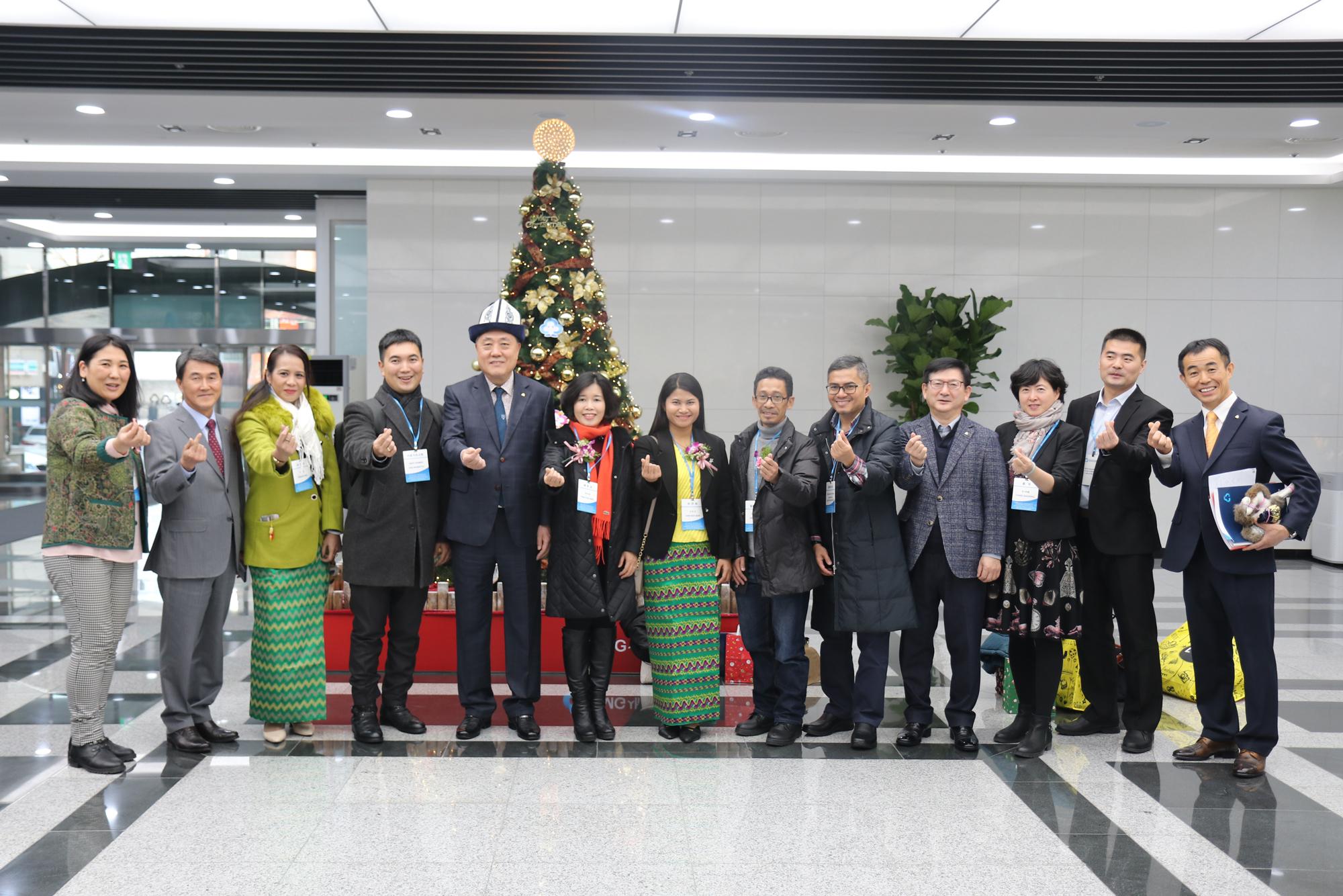 금고, 지속가능한 발전과 협력을 위한 국제 워크숍