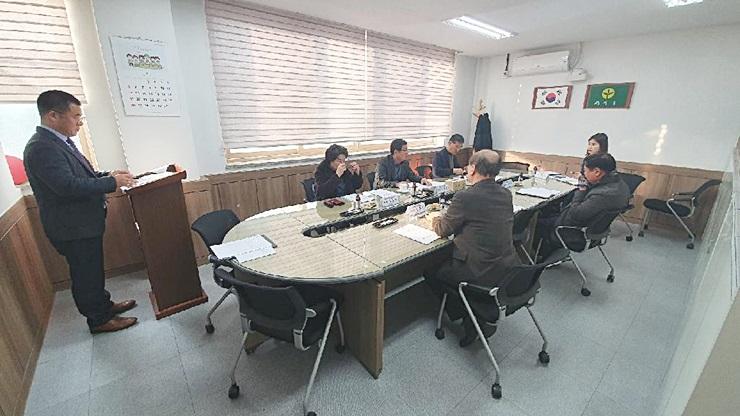 충북, 도회장단 회의