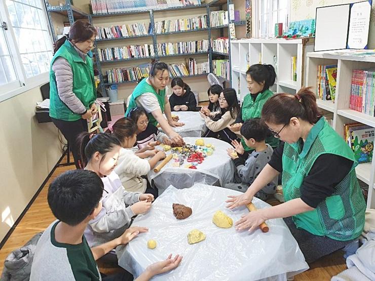 문고 경북 울진군지부, 관내 아동들을 대상으로 쿠키 만들기 수업
