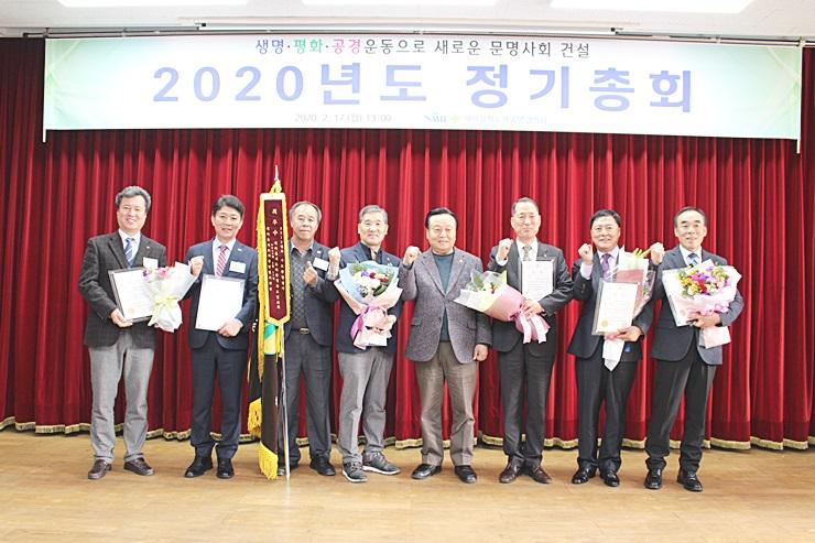 회원단체별 이사회·정기총회