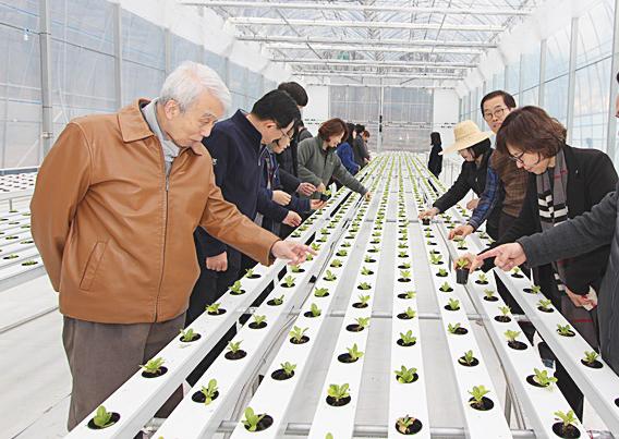 연수원, 자원절약형 탄소중립 농장 운영