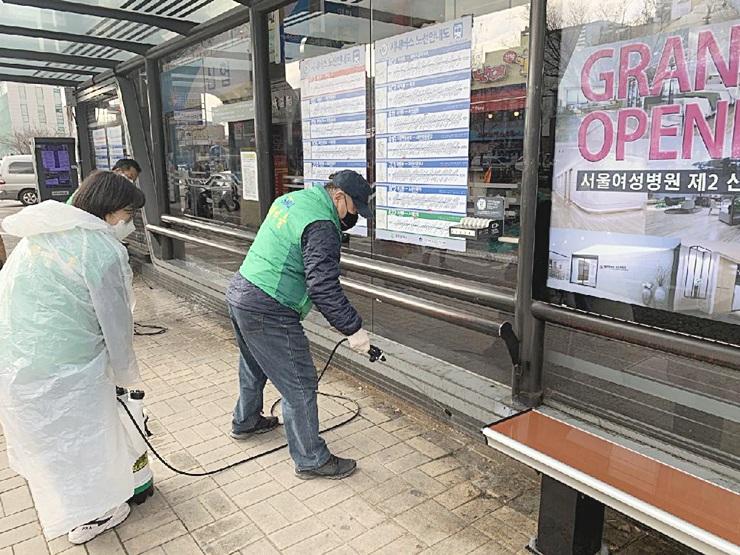 대전, 코로나19 확산 방지 소독