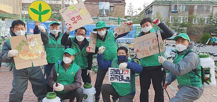 서울 마포구협의회, 코로나19극복 응원과 격려 캠페인