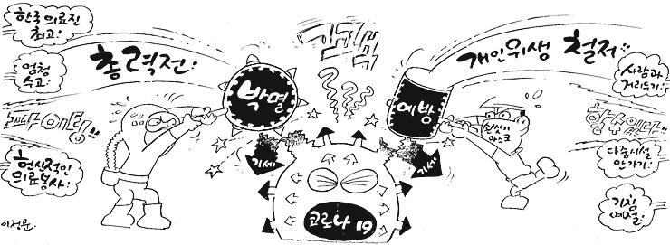 526호 대풍씨
