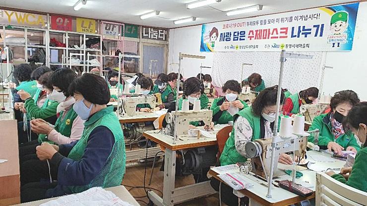 부산·인천·경남, 면 마스크 나누기