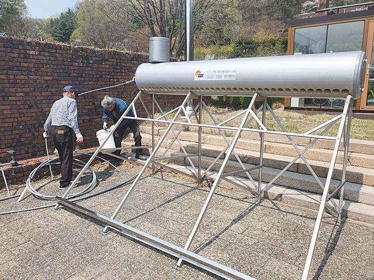 연수원, 햇빛온수기 제작·설치