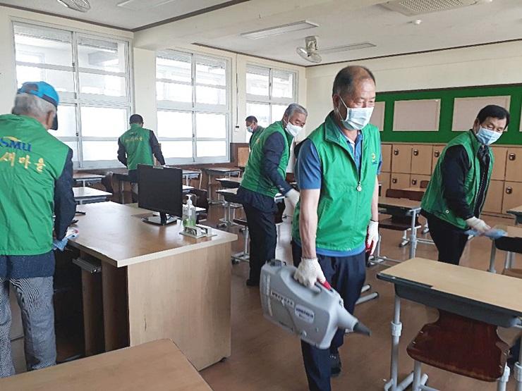 전남 담양군협의회, 관내 중학교 방역활동