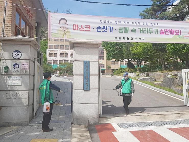 서울 성북구 돈암1동협의회, 초등학교 방역활동