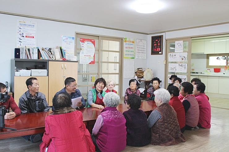 '2020년 마을공동체'마을이 현장이다