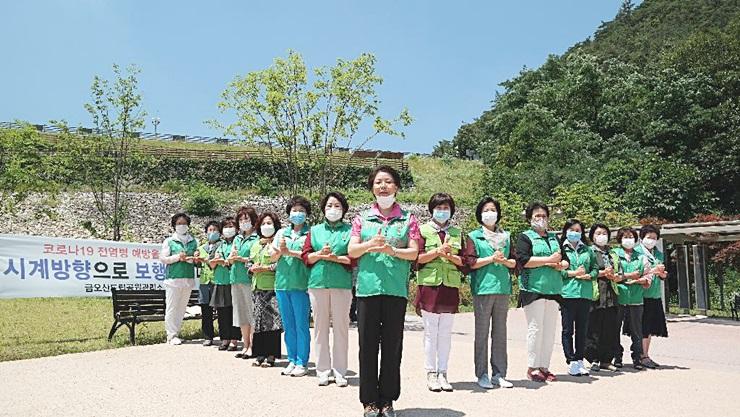 대전·경북, 코로나19 극복 활동