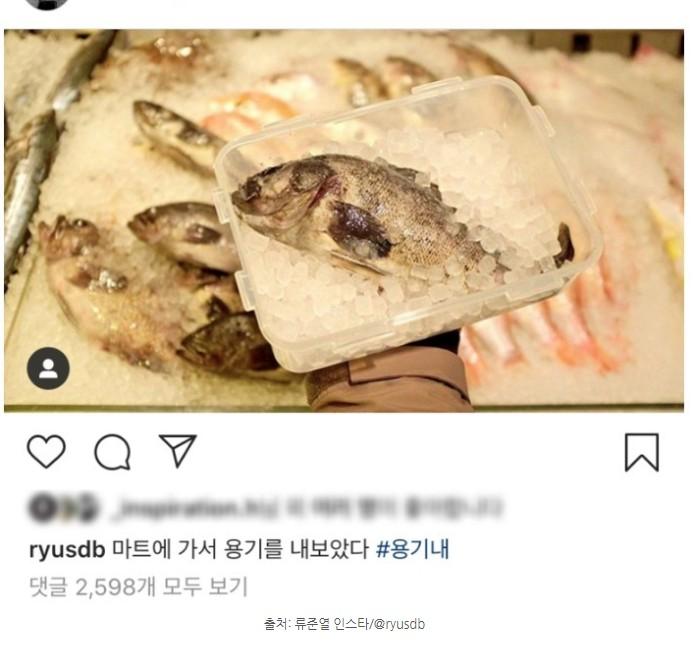 [생명살림 길라잡이7] '쓰레기 줄이기'가 답이다