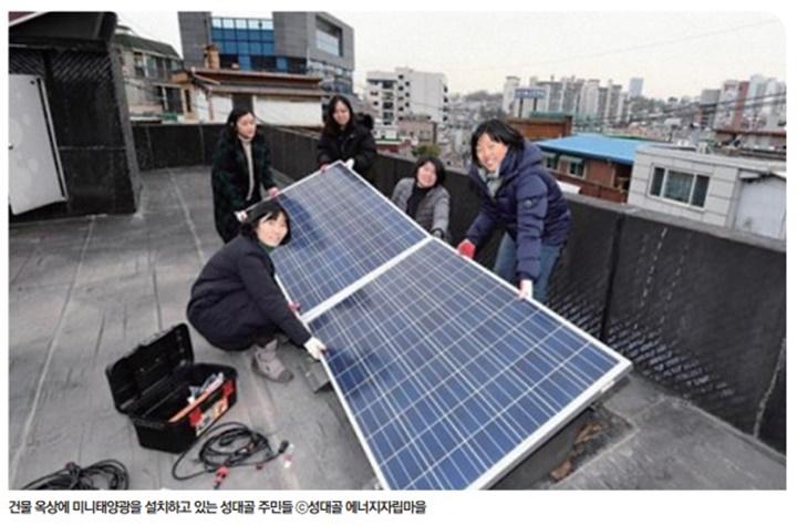 [생명살림 길라잡이7] 에너지도 대전환해야