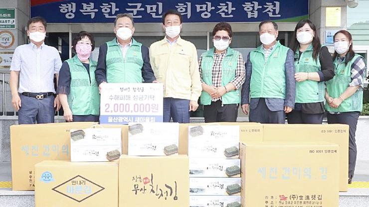 수해 복구 지원…코로나19 방역지침 홍보