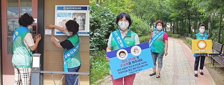 인천 서구 가좌4동부녀회, 마스크 착용 안내문 부착...캠페인 전개