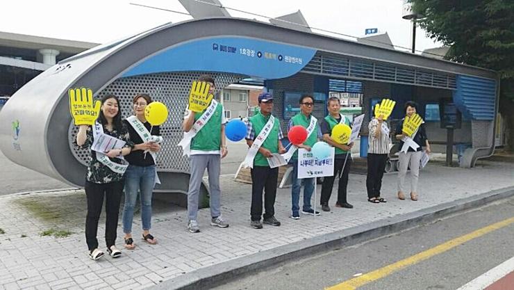 전남, '안전의식 UP'홍보