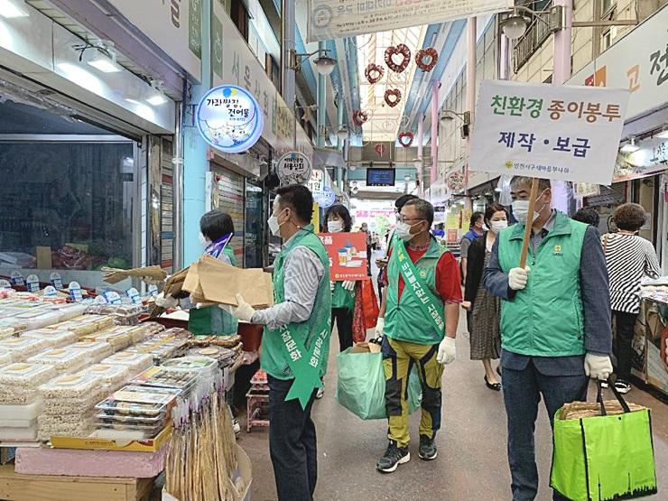 인천 서구부녀회(회장 이명화)  일회용품 사용 줄이기 캠페인