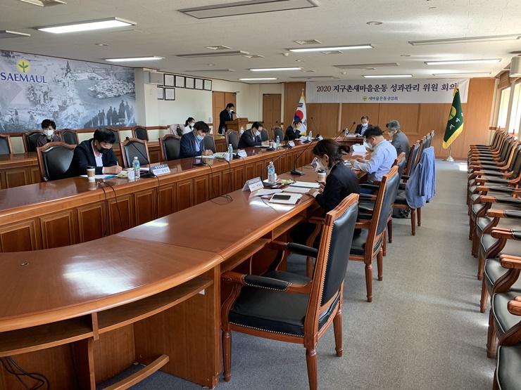 중앙회, 제3차 성과관리위원회