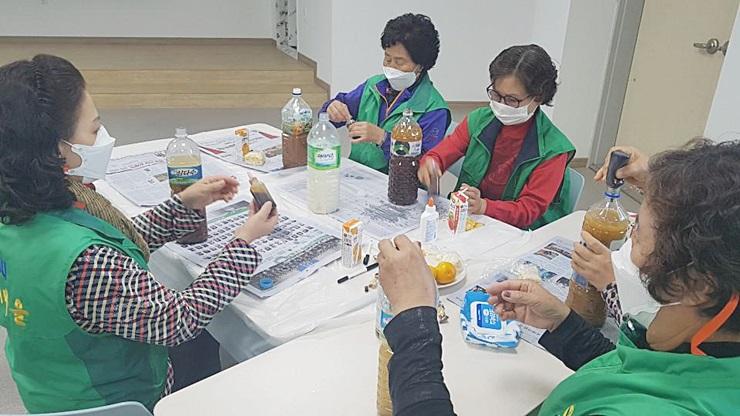 경남 고성군지회, 유용미생물군 활용 세제만들기