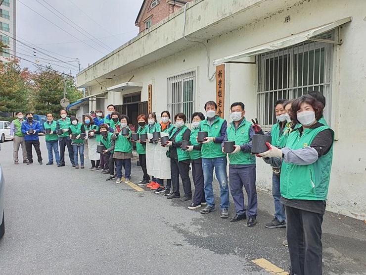 전북 전주시협의회와 부녀회, 사랑의 연탄 나눔 활동