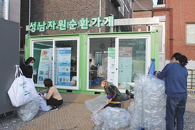교육·동참·실천이 모여 쓰레기가 자원이 되는 곳