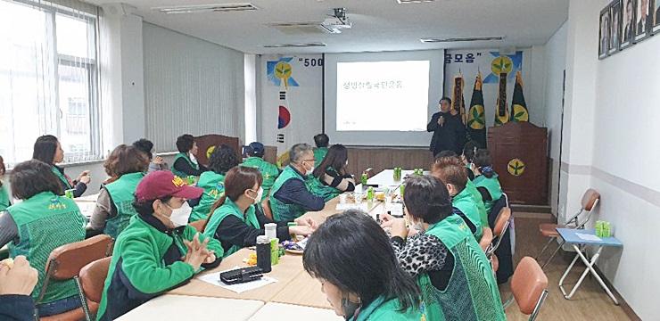 인천 서구새마을회, 생명살림운동 현장교육 실시