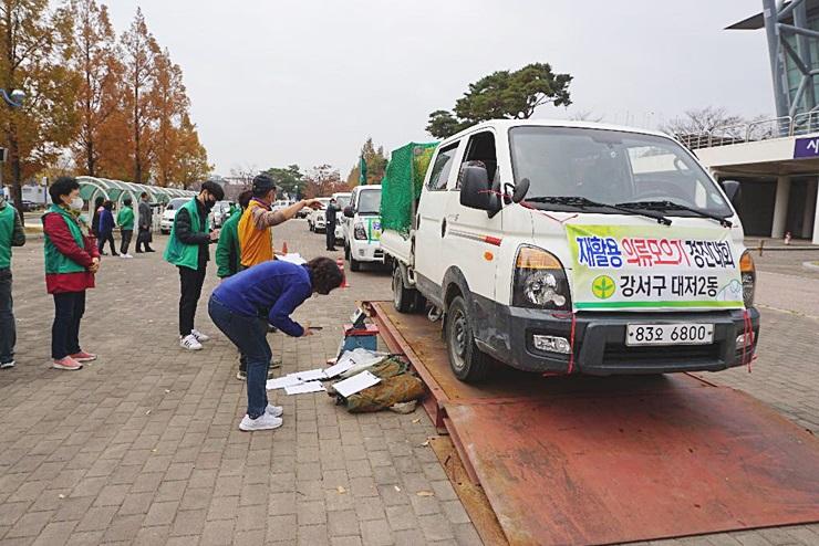 부산, 재활용 의류모으기 경진대회·문화한마당