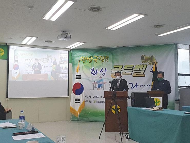 대전, 일손돕기·가족퀴즈대회